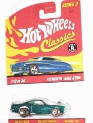Hot Wheels Classics Series 3 - 10 Plymouth King Kuda Green 5-SPOKE Redlines Collectible Collector Car Mattel